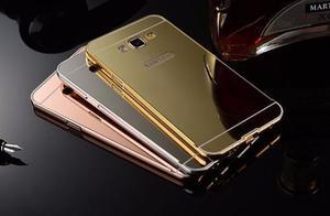 Funda Espejo Samsung S7, Edge, S6, S6 Edge Plus, A3, A5, A7