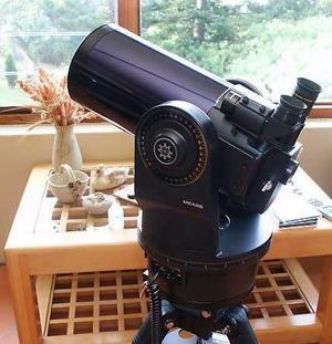 Telescopio Meade ETX-125 UHTC Computarizado