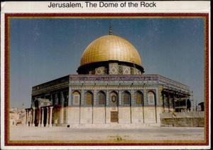 Domo de la Roca Palestina, Postales Jerusalén cúpula
