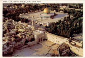 Postales de Israel (Jerusalem, Yaffa, etc)