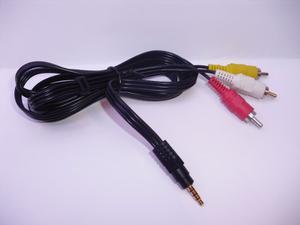 Cable Mini Plug 3.5mm Stereo A 3 Rca Macho Audio Y Video
