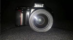 Cámara Nikon F-601