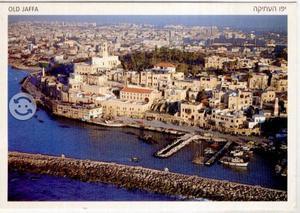 Postales de Israel