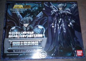 Myth cloth de thanatos jp