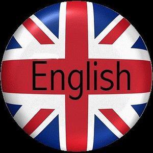 Ingles con laboratorio de informatica integrado