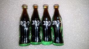 Mini Botellas Coca Cola Japón 70 c/u