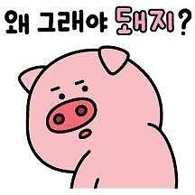 clases de coreano y chino mandarin(tambien via skype)