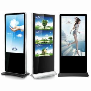 Punto de venta touch screen digital