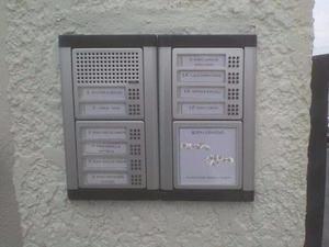 Servicio Tecnico de Interfon, Chapas Electricas. en Veracruz