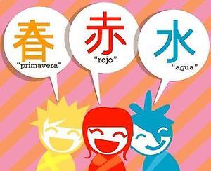 aprende un idioma!