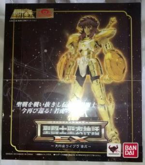 Myth cloth ex libra jp nuevo