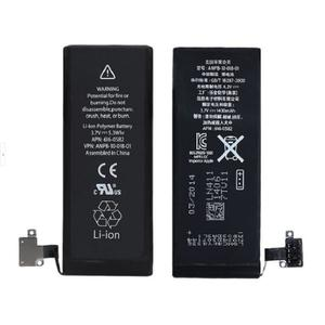 Bateria Para Equipos Marca Apple Modelo Iphone 4s Original