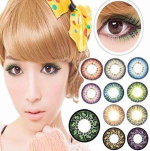 Pupilentes Circle Lens Ojo De Muñeca Kitty Puffy Natural