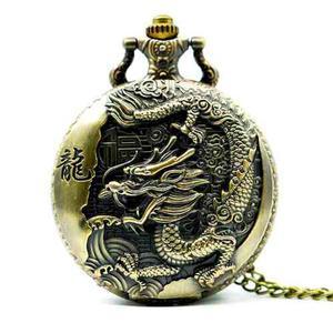 Genial Reloj De Bolsillo Shen Long Dragon Ball Pocket Watch