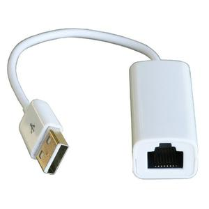 Cable Adaptador Convertidor Usb Macho A Ethernet Rj45 Hembra