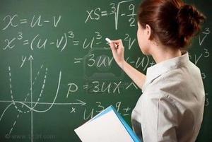 Clases de regularización de Matemáticas, Física y