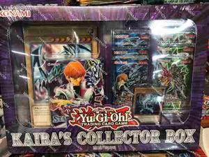 Yugioh Kaiba Collector Box