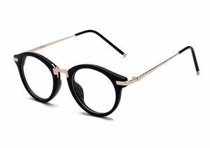 Lentes Gafas Armazón Para Graduar Oftalmico Hipster Nerd