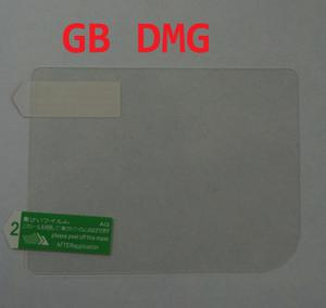 Film Mica Transparente Pantalla Game Boy Gb Dmg