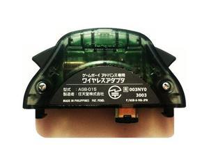 Wireless Adapter Nintendo Gameboy Advance & Gba Sp