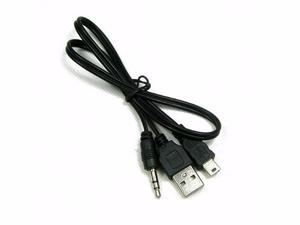 Cable 3 En 1 Para Bocina Mini Usb Plug 3.5mm Y Usb