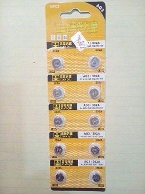 Paquete De 10 Pilas Pila Bateria Ag3 Lr Sr