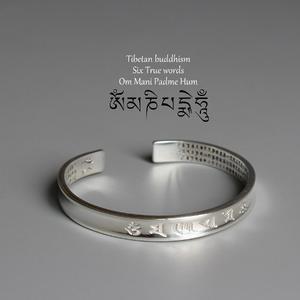 Pulsera Prajna Tibetana Corazón De La Perfección Plata.925