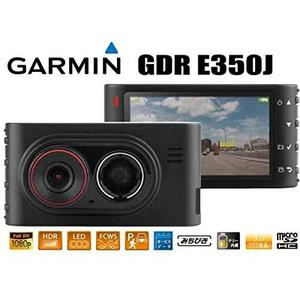 Garmin  Dash Cam 35, Japan