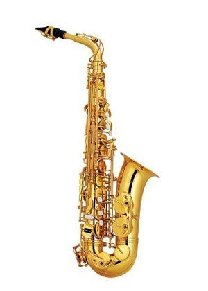 As-200gl Saxofon Alto En Eb, Oro Laqueado As-200gl