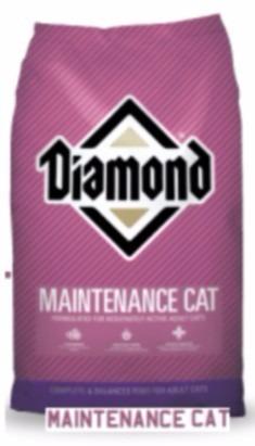 Alimento Diamond Maintenance Cat De 18 Kg Envio Incluido