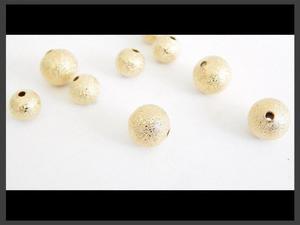 Bola Azucarada En Chapa De Oro 14k Bisuteria Lote 10 Gr