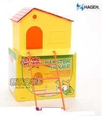 Casa Hagen Para Hamster Con Escalera Clave Hh