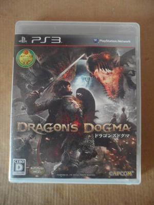 Ps3 Playstation Dragon's Dogma Japones Anime Rpg Fantasia