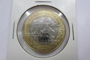 Moneda De Colección, Centenario Gesta Heroica De Veracruz