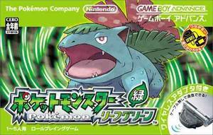 Pocket Monsters Verde De Hoja (pokemon), Japonés Game Boy A