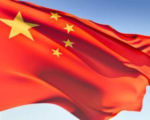Cursos para Examen de Certificacion HSK Chino Mandarin