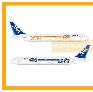 Avion Ana Boeing 767 300er Star Wars R2-d2 Bb-8 1:400 Jc