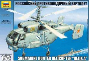 Helicóptero Submarine Hunter Esc. 1/72 Zvezda. Nuevo