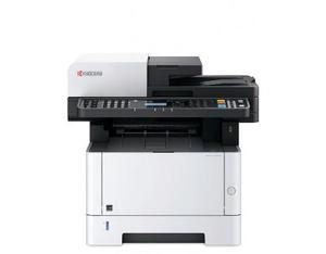 Impresora Multifuncional Kyocera M2540dw - Monocromática, 5