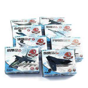 Modelos De Avión De Plástico, Puzzles En 4d, 8 Piezas