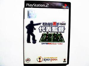 Project Fifa World Cup Korea Japan Japones Ps2 Playstation 2
