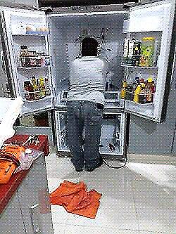 Reparación de Refrigeradores y Neveras