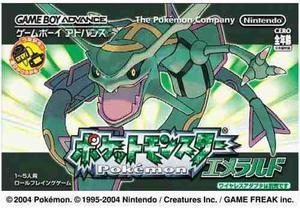 Game Boy Advance Pokemon Emerald - Importación Japonesa