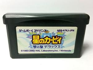 Hoshi No Kirby Yume No Izumi Deluxe Gba Gameboy Advance