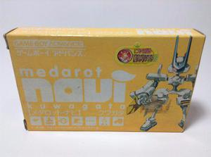 Medarot Navi Kuwagata Version Nintendo Gameboy Advance Gba
