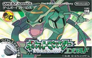 Pocket Monsters Esmeralda (pokemon), Japón Game Boy Advance