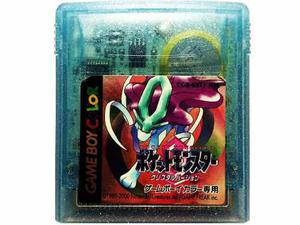 Pokemon Crystal Japones - Nintendo Gbc & Gba