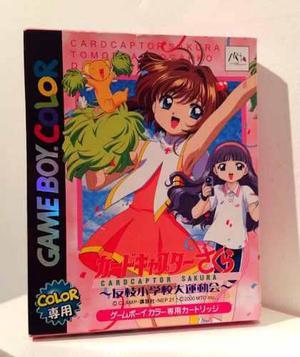 Sakura Card Captor Videojuego Gameboy Color