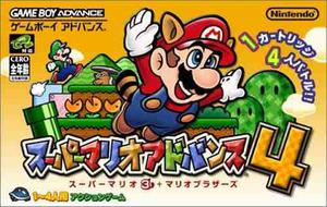 Super Mario Advance 4 - Avance De Gameboy - Versión Japones