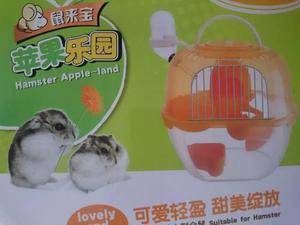 Mini Jaula De Plastico Para Hamster